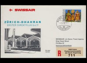 Liechtenstein Erstflug Swissair 1977 Zürich - Dharan (23279