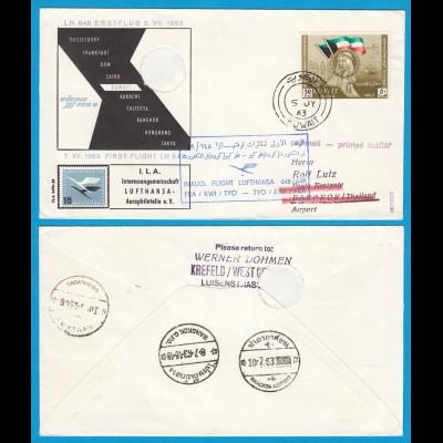 Erstflug Lufthansa LH 648/649 Teilstr. Kuwait-Bangkok 1963 gepüft Grabowski RAR