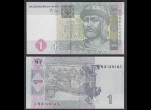 Ukraine - 1 Hryven Banknote 2005 Pick 116b UNC (1) (27295