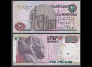 Ägypten - Egypt 10 Piaster Banknote 2003 Pick 64a VF (3) (27299