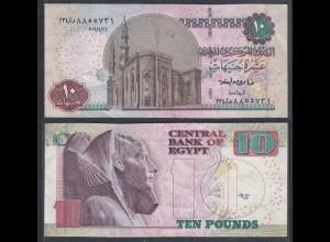 Ägypten - Egypt 10 Pounds Banknote 2006 Pick 64c VF (3) (27300
