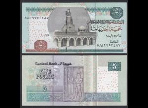 Ägypten - Egypt 5 Pound Banknote 2005 Pick 63b UNC (1) (27282
