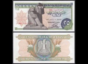 Ägypten - Egypt 25 Pound Banknote 1976 Pick 47a UNC (1) (27286