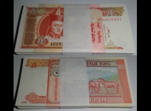 Mongolei - Mongolia 5 Tugrik 2008 Bundle á 100 Stück Pick 61b UNC (1)