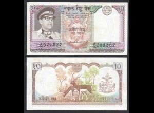 Nepal - 10 Rupees Banknote (1974) Pick 24a sig.10 aUNC (1-) (27366