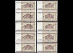 Weißrussland - Belarus 10 Stück á 500 Rubel 2000 Pick 27 UNC (1) (89135
