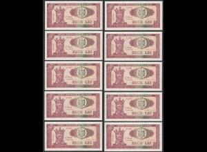 Moldawien - Moldova 10 Stück á 10 Leu Banknoten 1992 Pick 7 UNC (1) (89139