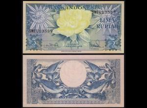Indonesien - Indonesia 5 Rupiah Banknote 1959 Pick 65 UNC (1) (14360