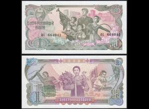 KOREA 1 Won Banknote 1978 UNC (1) Pick 18b (14343