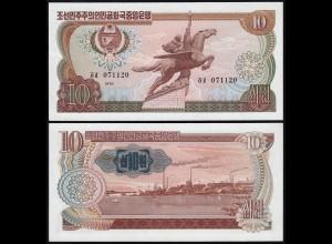 KOREA 10 Won Banknote 1978 Pick 20e UNC (1) (14345