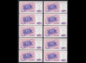 BOSNIA - HERZEGOVINA 10 Stück á 100-tausend Dinara 10.XI.1993 Pick 34b UNC (1)