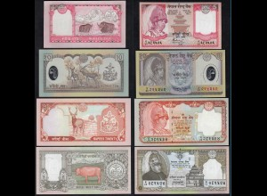 Nepal - 5,10,20,25 Rupees Banknotes UNC (1) (14318