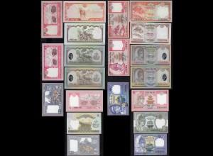 Nepal - 10 Stück versch. Banknoten bzw. Signaturen UNC (1) (14314