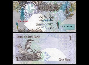 Katar - Qatar 1 Riyal Banknote (2003) Pick 20 UNC (1) (14294