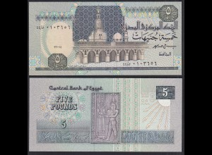 Agypten - Egypt 5 Pound 1989-2001 Pick 59b sig.19 UNC (1) (27483
