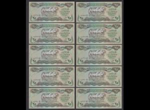 Irak - Iraq 10 Stück á 25 Dinar Banknote 1982 Pick 72 UNC (1) (89166