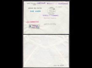 TOKYO AP.1972 Post R-Brief Bulletin de Verification-BUREAU D´ECHANGE DÜSSELDORF