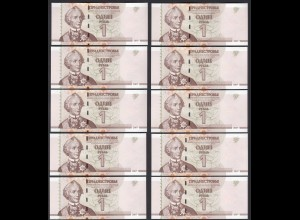 TRANSNISTRIEN - TRANSNISTRIA 10 Stück á 1 Rubel 2007 Pick 42a UNC (1) (89178
