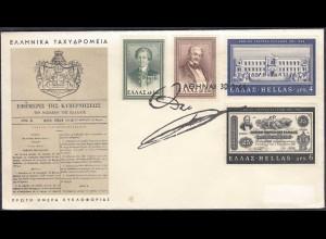 Griechenland - Greece Mi. 902-05 FDC 1966 Nationalbank (65145