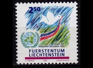 Liechtenstein UNO Beitritt 1991 Mi. 1015 ** (c039