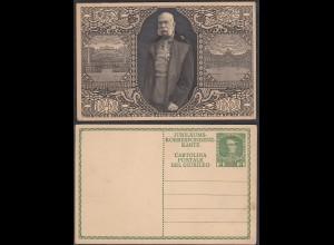 Österreich - Austria AK Jubiläums-Korrespondenz-Karte 1908 ungebraucht (65322