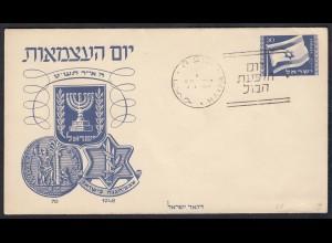 Israel 1948 Postal Stationery spec. cancelled Flag (17583