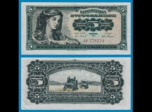 Jugoslawien - Yugoslavia 5 Dinara 1965 Pick 77b XF (2) (18303