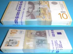 SERBIEN - SERBIA 10 Dinara 2011 Pick 54a UNC (1) Bundle á 100 Stück Dealer Lot