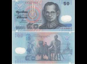 Thailand/Siam 50 Bath 1997 Pick 102 Sig 71 UNC (1) Polymer King RAMA IX (28470