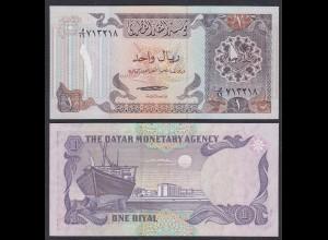 KATAR - QATAR 1 Riyals Banknote (1985) Pick 13 UNC (1) (27526