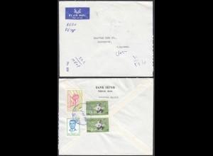 IRAN (Persien) - Bankbrief ca. 1972 von Teheran nach Düsseldorf (28434