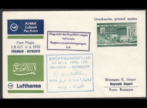 Eröffnungsflug Lufthans DHAHRAN-BEYROUTH 1972 LLH 617 (28440