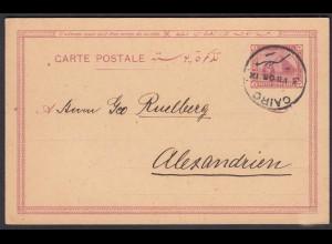 Ägypten - Egypt 1903 alte Ganzsache postal stationery postcard fine used (28460