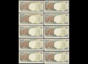Indonesien - Indonesia - 10 Stück á 500 Rupiah 1992/1997 Pick 128f UNC (1)