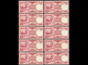 Indonesien - Indonesia - 10 Stück á 100 Rupiah 1977 Pick 116 UNC (1) (89199