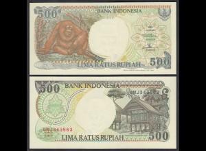 Indonesien - Indonesia - 500 Rupiah 1992/1997 Pick 128f UNC (1) (28501
