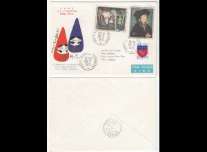 FIRST FLIGHT COVER JAL - JAPAN AIRLINES PARIS - TOKYO OVER MOSCOW 1970 (28591