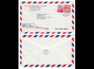 Japan - Kobe Port Post Office 1970 Luftpost R-Brief nach Düsseldorf (28621