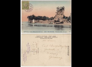 AK Japan 1912 Kobe Three view Matsushima Inland sea. nach Kamenz (28622