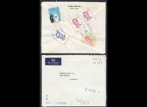 IRAN (Persien) - Bankbrief ca. 1972 von Teheran nach Düsseldorf (28670