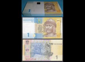 UKRAINE 1 Hryvnia 2006 Bundle á 100 Stück Pick 116c UNC (1) Dealer Lot (90080
