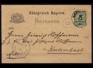 Germany Bavaria Postal Stationery 1898 with Distribution- / postman cancel (b787