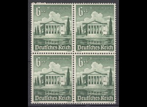 Germany Third Reich WHW 1940 City Theater Poznan Block of 4 MNH (19919