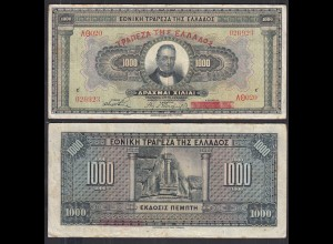 GREECE - GRIECHENLAND 1000 DRACHMAI 1926 PICK 100b F (4) (28846