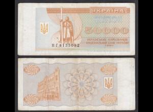 UKRAINE 50000 50.000 Karbovantsiv 1994 Pick 96b VG (5) (28983