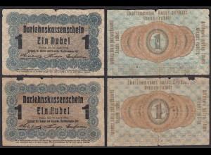 Besatzungsausgaben 1916 2 Stück 1 Rubel Russland Ro 459 Pick R122 (29406