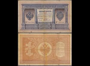 Russia - Empire - 1 Ruble 1898 Banknote - Pick 1 F (4) (11866