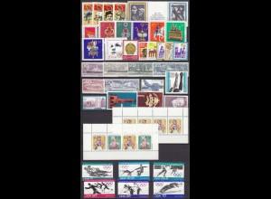 GERMANY DDR Briefmarken Lot postfrisch lohnendes Lot ansehen ** MNH (4748
