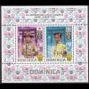 Dominikanische Rep.Pfadfinder SCOUTS Block 1971 ** (5281