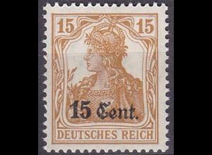 Deutsche Besetzung 1. WK Etappe West Mi. Nr. 5 postfrisch (10598